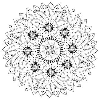 꽃과 만다라 형태의 원형 패턴