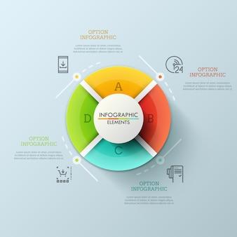 4つの等しい文字のセクターに分割された円グラフ。カラフルなボタンを持つ丸いウェブサイトメニューの概念。未来的なインフォグラフィックデザインレイアウト。