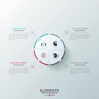 Круговая диаграмма разделена на 4 части с плоскими символами внутри и стрелками, указывающими на текстовые поля. понятие о четырех особенностях стартап-проекта. макет дизайна инфографики.