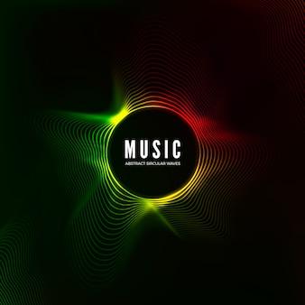 円形音波の視覚化。抽象的な音楽の背景。色構造のオーディオフロー。図