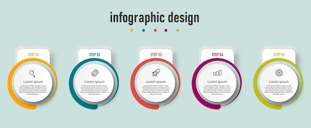 Круговой график шаги инфографика шаблон дизайна.