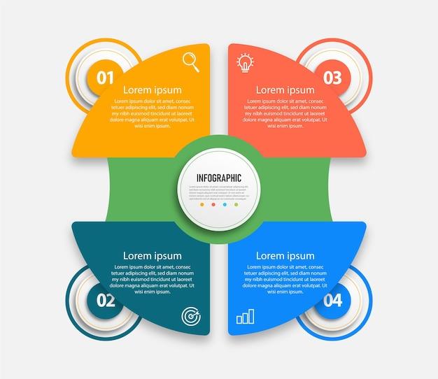 循環タイムラインステップまたはプロセスオプション番号ワークフローテンプレートデザイン4ステップ