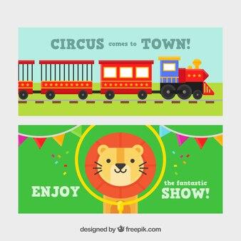 電車や素敵なライオンとサーカスのバナー