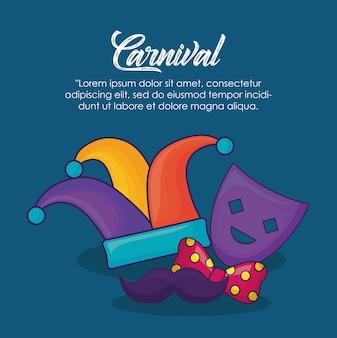 Цирк карнавал инфографический