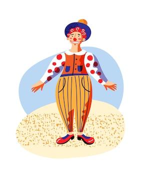 빨간 코와 얼굴에 화장을 한 무대 예술가의 화려한 의상을 입은 서커스 광대 캐릭터