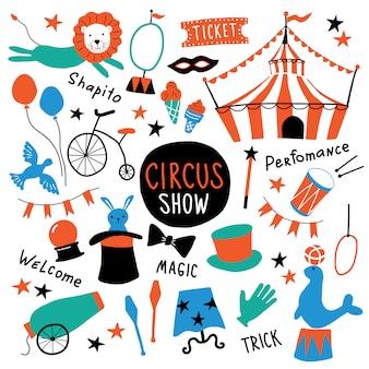 Circus cute symbols set.