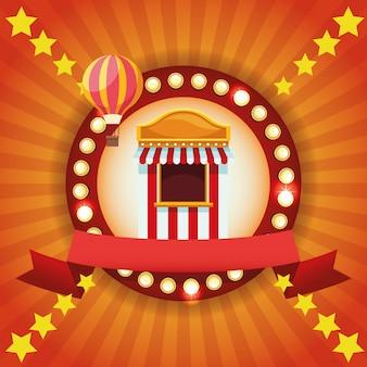 Circus fair festival