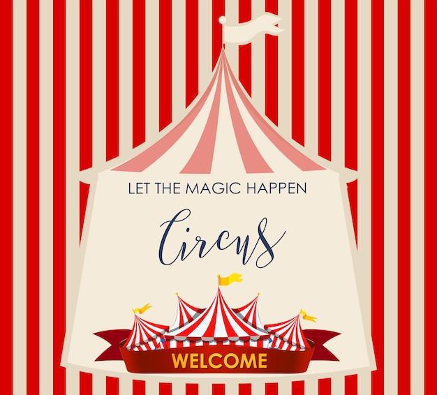 서커스, 재미있는 박람회, 놀이 공원 테마 템플릿