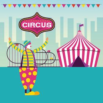 Circus fun fair