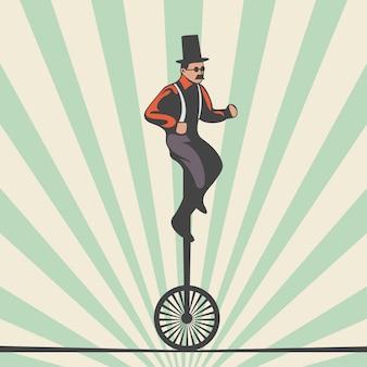 Цирковая иллюстрация