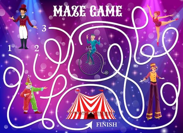 Circus labyrinth maze game