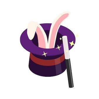 サーカスの魔術師の属性は、帽子と魔法の杖の3dイラストでウサギと等尺性