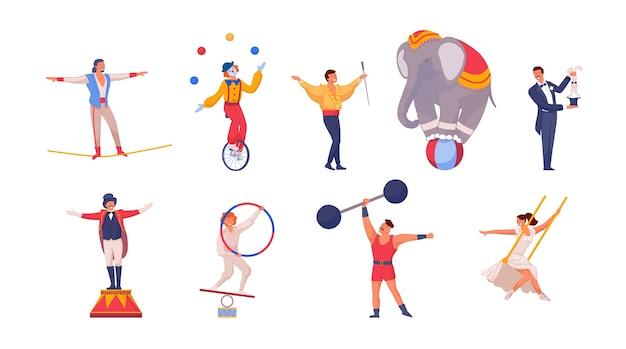 Артисты цирка с фокусниками и клоунами