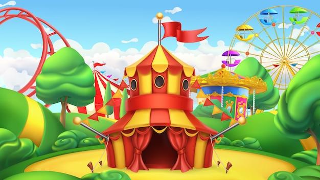 서커스 텐트. 놀이 공원.