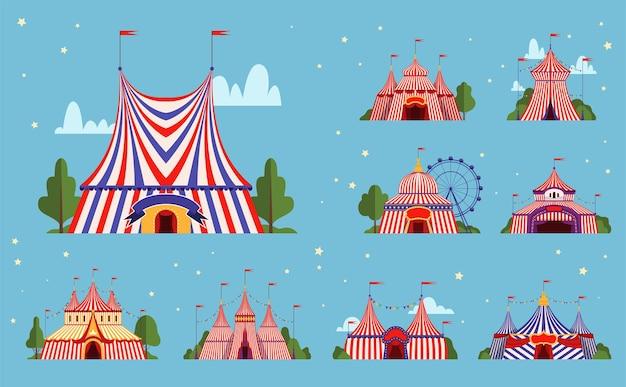 サーカステント。ストライプラインのイラストで縁取られたお祭りのイベントやパーティーパークのテント。