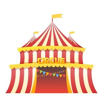 白い背景のベクトル図のサーカステント遊園地。