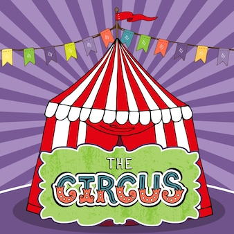 Цирковой шатер иллюстрация