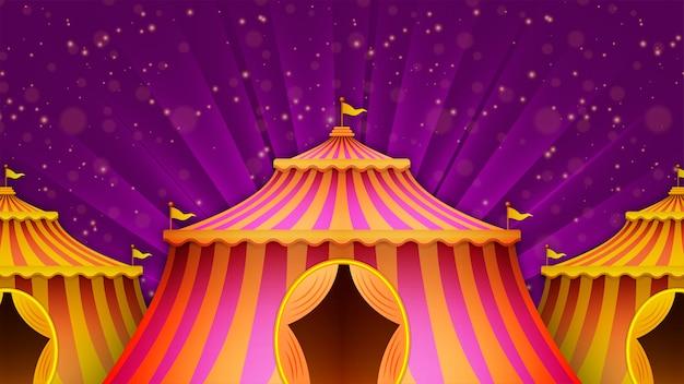 멋진 반짝 배경으로 서커스 텐트