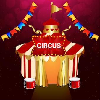 Винтаж цирк с палаткой