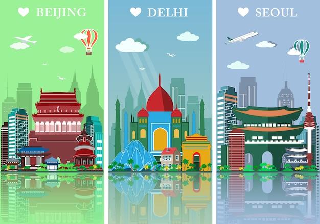 Набор силуэтов городов. пейзажи иллюстрации. горизонты городов пекина, дели и сеула с достопримечательностями