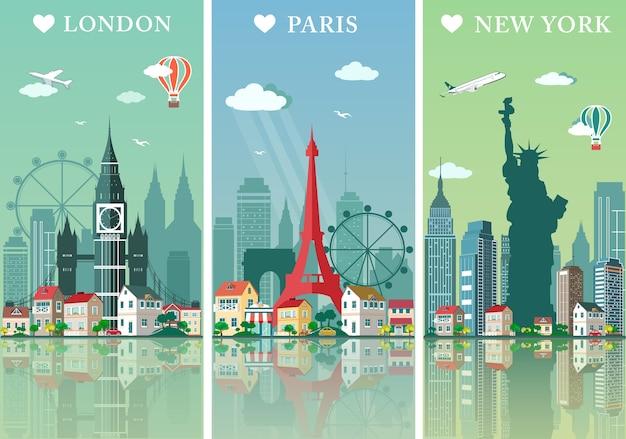 都市のスカイラインセット。風景イラスト。ランドマークとロンドン、パリ、ニューヨークのシルエット。