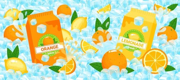柑橘系のフルーツジュースのパッケージイラスト。