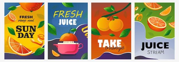 柑橘系のポスターセット。果物全体とカット、オレンジの木の枝のベクトルイラストとテキスト。新鮮なバーのチラシやパンフレットのデザインのための食べ物や飲み物のコンセプト