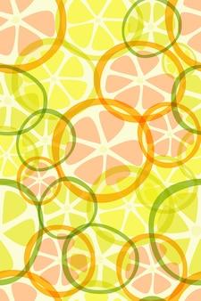 柑橘系のシームレスパターンオレンジレモンとグレープフルーツの幾何学的なシームレスパターン