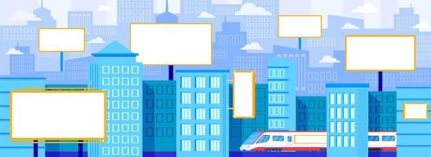 市の広告看板のイラスト。