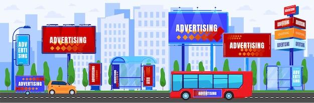 都市の広告ベクトルイラスト、広告看板とモダンな超高層ビルの建物と漫画フラット都市景観パノラマ