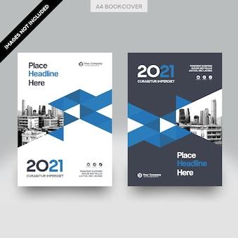 도시 배경 비즈니스 책 표지 디자인 벡터 템플릿