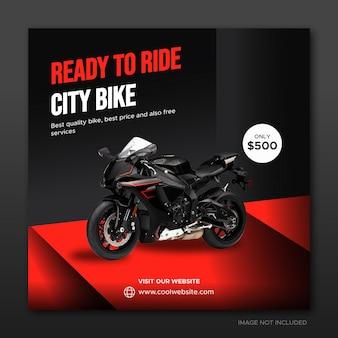 빨간색 연단 템플릿에 도시 자전거 대여 프로모션 소셜 미디어 표지 배너