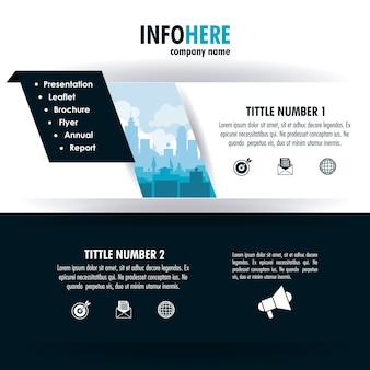 Городская брошюра инфографика