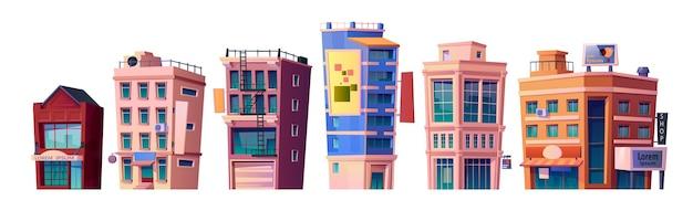 近代的な町の都市の建物と建築