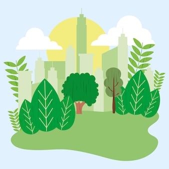 都市の建物と自然