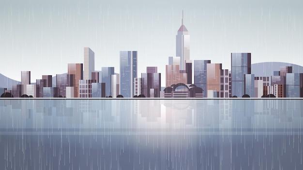 Городские здания на фоне линии горизонта