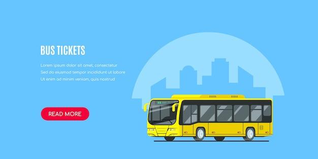 Городской автобус с силуэтом большого города на фоне. автобусные билеты.
