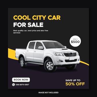 City car sale promotion social media post template