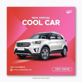 City car sale promotion social media post