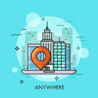 高層ビル、ノートパソコンの画面、ロケーションマークのある市内中心部。ビジネス観光と旅行、オンライン旅行サービスの概念