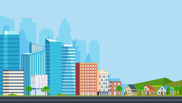 都市のコンセプトと郊外の生活。