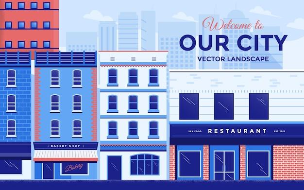 Городской пейзаж с небоскребами, торговыми центрами, рынками, пекарней, ресторанами, офисами и другим городским пейзажем. векторные иллюстрации