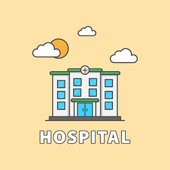 시립병원 건물