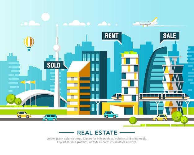 Городской пейзаж. бизнес-концепция недвижимости и строительства с домами. иллюстрация.
