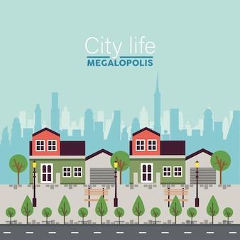 都市景観シーンの建物や公園のイラストで都市生活メガロポリスのレタリング