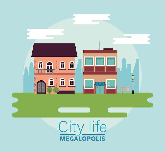都市景観シーンの建物のイラストで都市生活メガロポリスのレタリング