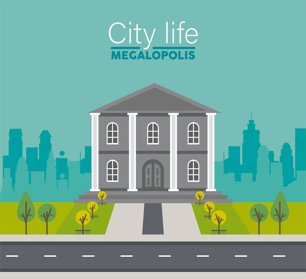 政府の建物のイラストと都市景観シーンでの都市生活メガロポリスのレタリング