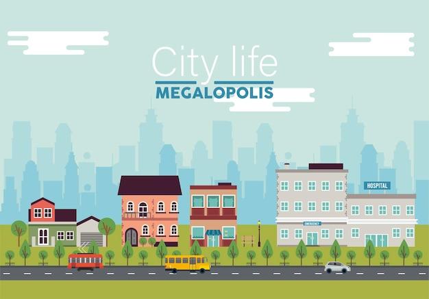 病院や建物のイラストと街並みのシーンで都市生活メガロポリスのレタリング