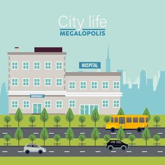 病院の建物や車両のイラストと街並みのシーンで都市生活メガロポリスのレタリング