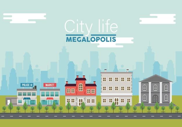 警察署と市場のイラストと街並みのシーンで都市生活メガロポリスのレタリング